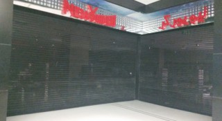 Plain and Perforated Roller Shutter